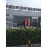4S店镀锌钢天花300*1000mm-广京装饰材料有限公司