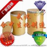 正癸酸CAS号334-48-5 制取癸酸酯类产品 武汉厂家生产