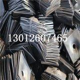 矿用锚杆托盘、150*150*10托盘、锚索托盘、厂家直销品质保证锚杆托盘
