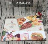 诚若供应食品级托盘纸一次性餐盘纸 汉堡垫纸餐盘纸