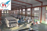 WJ-1800三层高速瓦楞纸板生产线