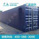 超大容积集装箱 金牌超大容积集装箱