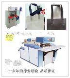 厂家直销烫把机 无纺布手提袋焊把机  购物袋烫合机 点烫机质量保证热销产品