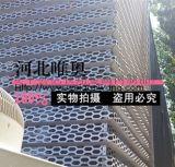 幕墙冲孔板专业奥迪汽车厅专用铝孔板