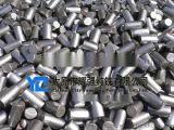 高纯铁,高纯铁价格,高纯铁现货供应