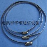不鏽鋼抱箍 9mm寬130~240mm通信專用掛杆抱箍 鋼帶抱箍廠家直銷
