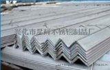 321不锈钢槽钢5# 6# 8# 10# 12# 14#热轧酸白面不锈钢槽钢厂家价格特供