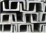 戴南不锈钢优质316槽钢厂家10#不锈钢槽钢