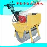 手扶式单钢轮/双刚轮压路机柴油/汽油双动力发动机小型地面压路机