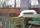 最新机制木炭机