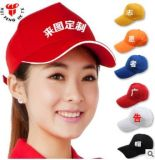 厂家批发广告帽棒球帽 遮阳鸭舌帽旅游帽 志愿者义工帽子定制LOGO汇朋