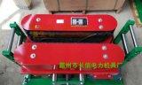 电缆输送机 商家电缆传送机