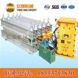 膠帶硫化機膠帶硫化機熱銷,膠帶硫化機廠家