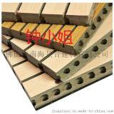 福州图书馆木质吸音板厂家