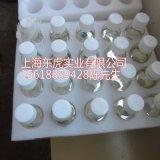 汞 廠家直銷專業電鍍水銀燈管水銀 汞MERCURY 分析純汞99.999%