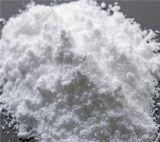 尼泊金乙酯钠生产厂家及价格
