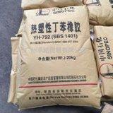 熱塑性丁苯橡膠 SBS792  嶽陽石化1401