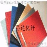 昌达加厚红地毯 拉绒地毯 婚庆地毯庆 典地毯展览地毯 450克特价热卖