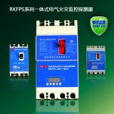 一體式電氣火災探測器 1路漏電/1路溫度一體式自帶斷路器 3種規格