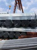 海口荣钢热镀锌管厂家管件量大从优