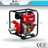 DP20HCI2寸铸铁高压离心泵柴油发电机