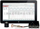 ET-M20专业版 振动分析仪|振动测试仪|测振仪|故障诊断仪|机械状态分析仪