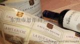各种酒不干胶标签 定制批发 厂家直销