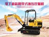 驭工YG30-9X多功能小型挖掘机 小勾机价格