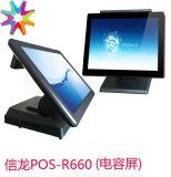 上海松江区餐饮触摸屏收银机哪家好-信龙POS630型很不错