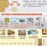 红安鈞宇专业提供新产品产品环保购物袋原纸 经纬线纸 环保购物袋纸 带线牛皮纸