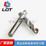 D12*90*75L HRC55°钨钢定点钻 倒角刀钻 钨钢钻头(无涂层)