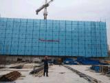 厂家直销工地爬架网米字型楼盘防火外围防护网