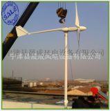 限时促销  300W专业照明小型风力发电机组