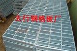 加工,定制镀锌钢格板,篦子格珊盖沟板