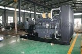 现货厂家低价直销潍坊市800KW上柴股份发电机组