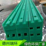定制聚乙烯鏈條導軌單排多排導軌塑料滑條導向件耐磨自潤滑