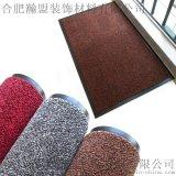 进门除尘吸水垫 双色割绒吸水防滑垫(P5000)