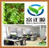蘿芙木提取物 標準植物提取物10:1 富正源生物直銷
