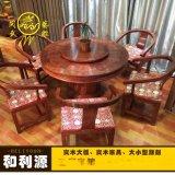 闽武艺雕巴花全实木餐桌椅组合家用客厅家具实木饭桌简约巴花实木家具
