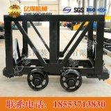 MLC5-6材料车 MLC5-6材料车价格 MLC5-6材料车厂家
