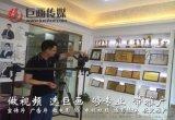 東莞南城企業宣傳片的魅力綻放