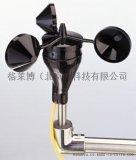 美国Global Water气象传感器 现货 型号:WE550风速传感器