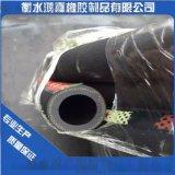 生产蒸汽夹布胶管衡水鸿嘉更专业