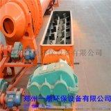 供应热销混凝土加湿环保搅拌机不锈钢双轴搅拌机强力混料搅拌机 修改