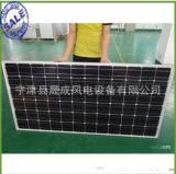 单晶A片太阳能电池板 光伏板