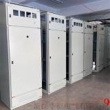 华柜GGD2200*800*600配电柜开关柜