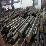 镍基合金,Inconel600 板材 价格低,规格全