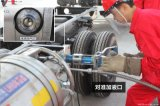 扬州市江都区东源加气站LNG/CNG天然气24小时火爆销售
