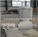 厂家直销陕西地区厂家 2KW风力发电机新技术专业产品