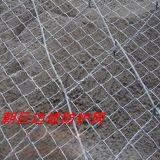 达州边坡防护网、万源山体防护网、达州主动防护网、万源柔性防护网、达州钢丝绳防护网、万源环形防护网、达州包塑边坡防护网
